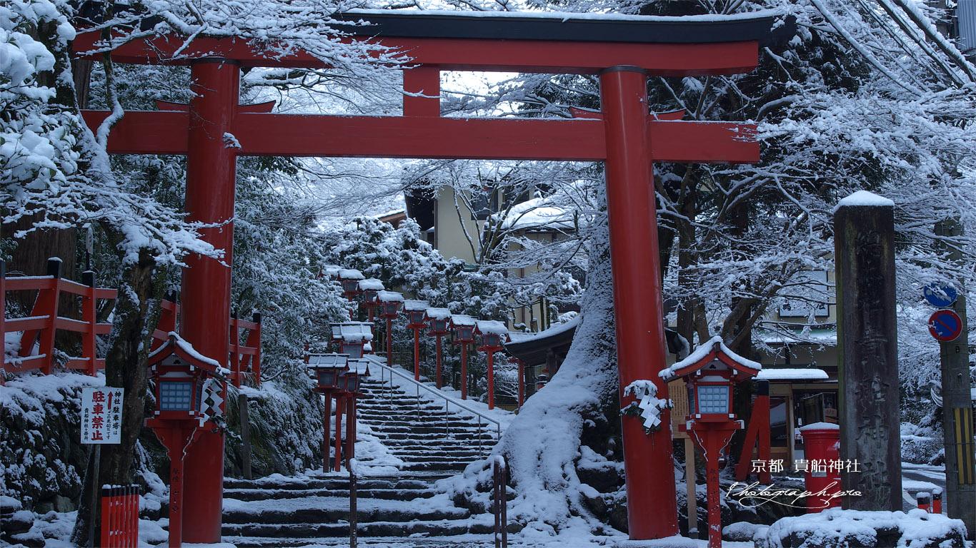 貴船神社 雪化粧の二の鳥居 の壁紙 1366x768