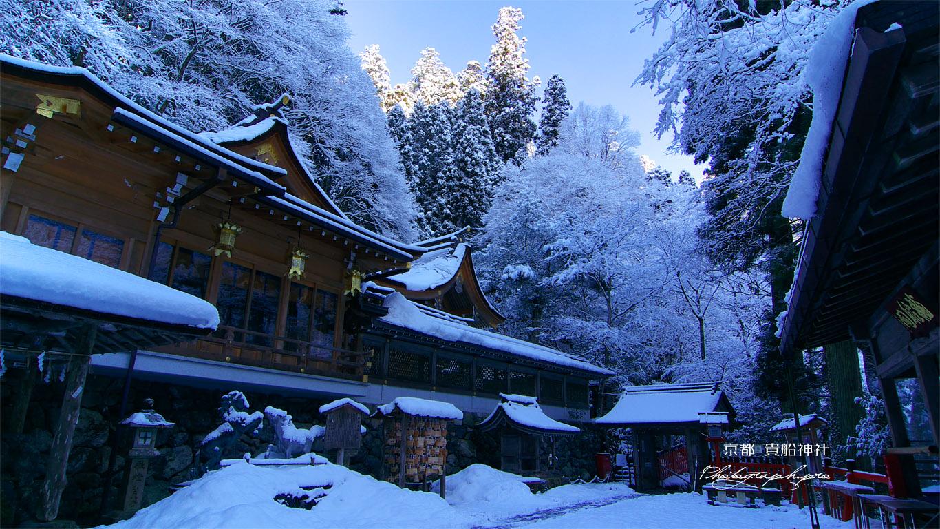 貴船神社 雪化粧の本宮 壁紙