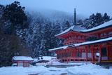 比叡山延暦寺 雪景色の法華総持院東塔