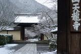 天龍寺総門からの中門