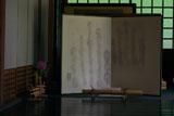 廬山寺 紫陽花と紫式部屏風