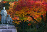 円山公園 中岡慎太郎と坂本龍馬の像