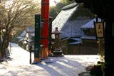 雪の愛宕古道
