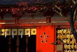 荏柄天神社の梅鉢紋