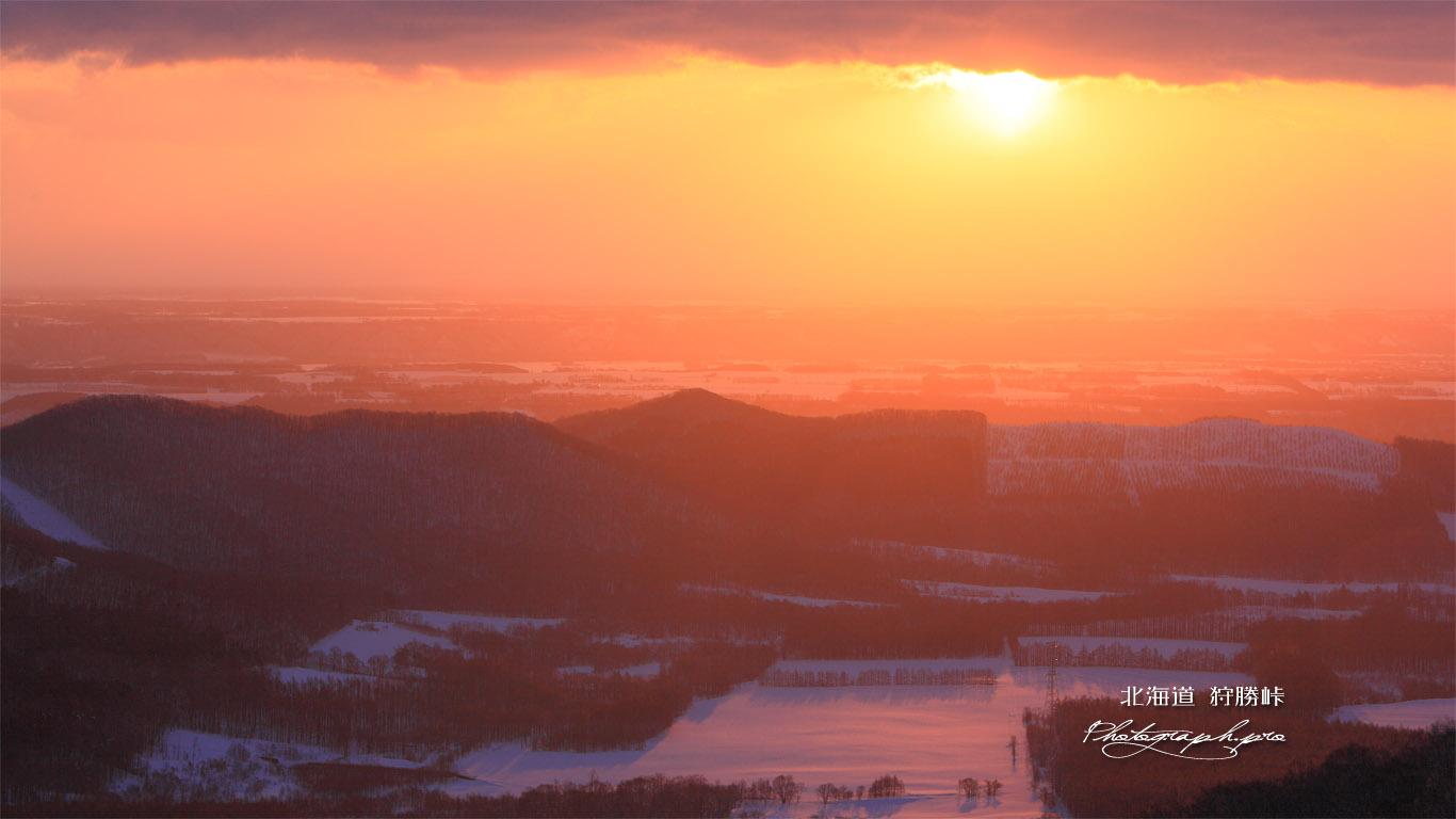 狩勝峠からの十勝平野の朝陽 壁紙