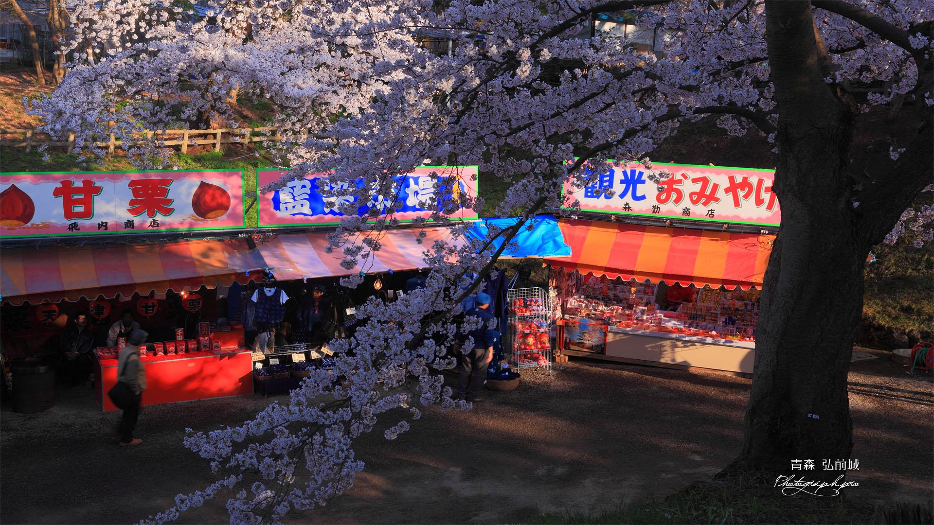 日本一の露店 「日本一の露店」の壁紙はフルHD横長ディスプレイ(1920x108... 日本