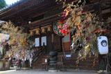 楊谷寺の七夕の笹飾り