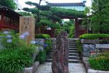 鎌倉大巧寺 山門