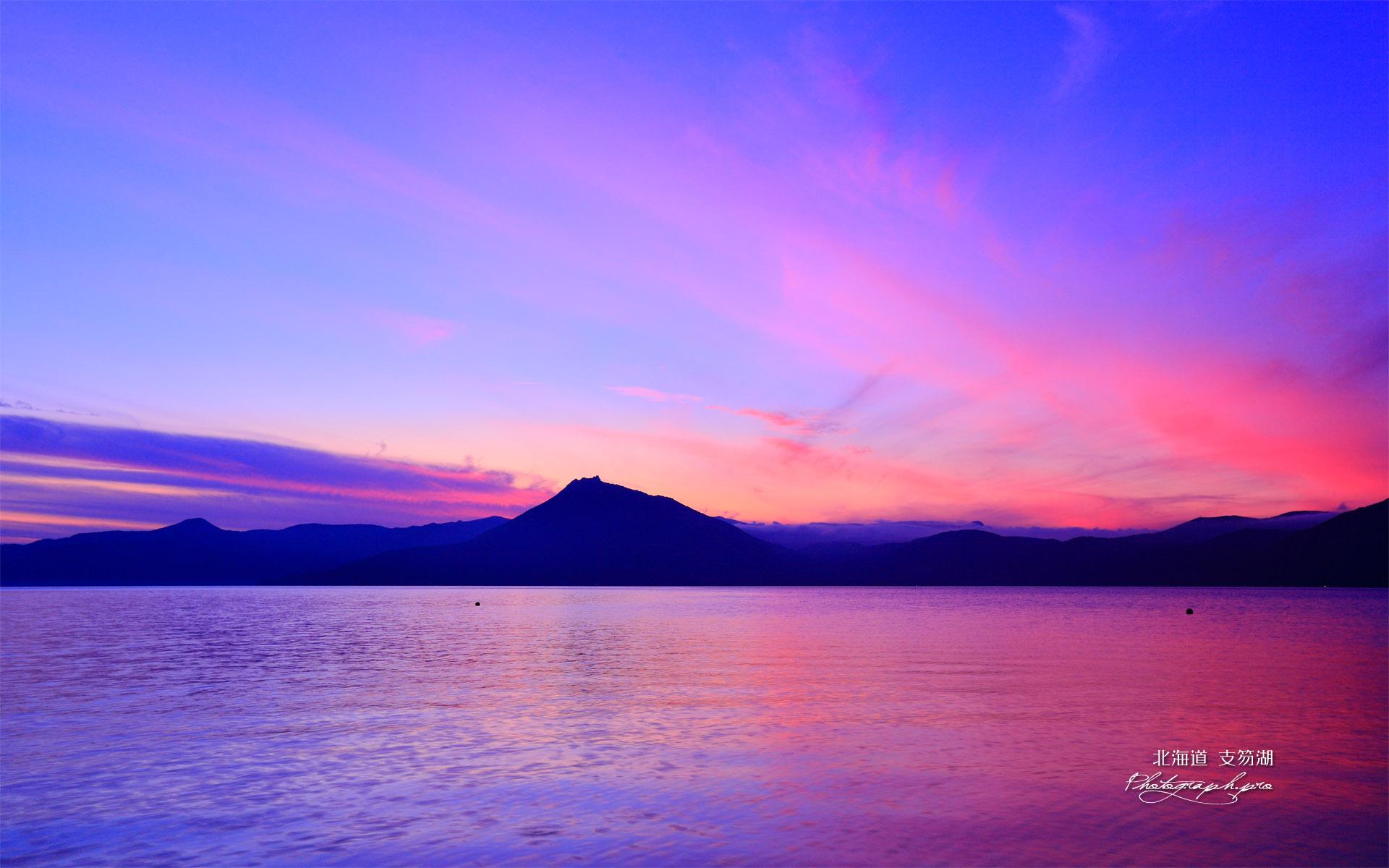 支笏湖の夕焼け小焼け の壁紙 19x10