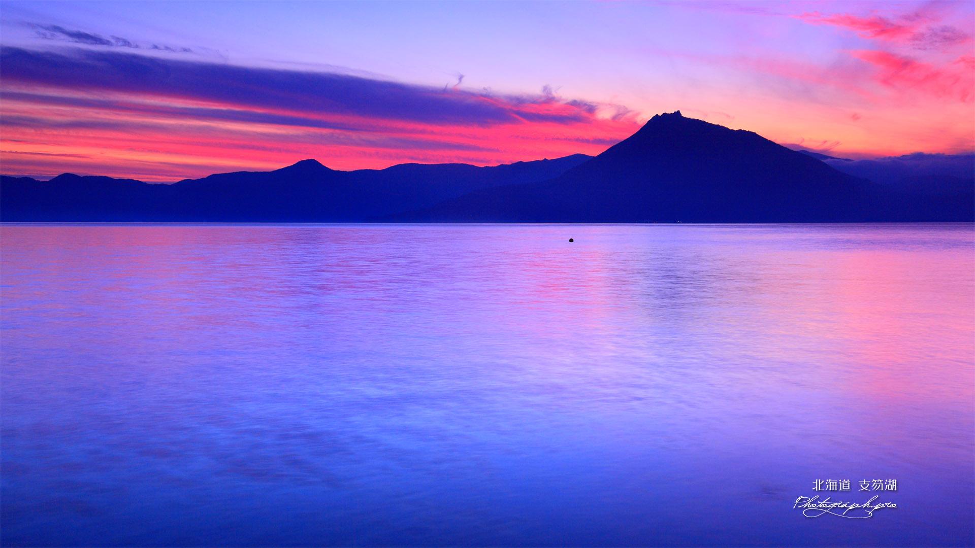 支笏湖と恵庭岳 の壁紙 19x1080