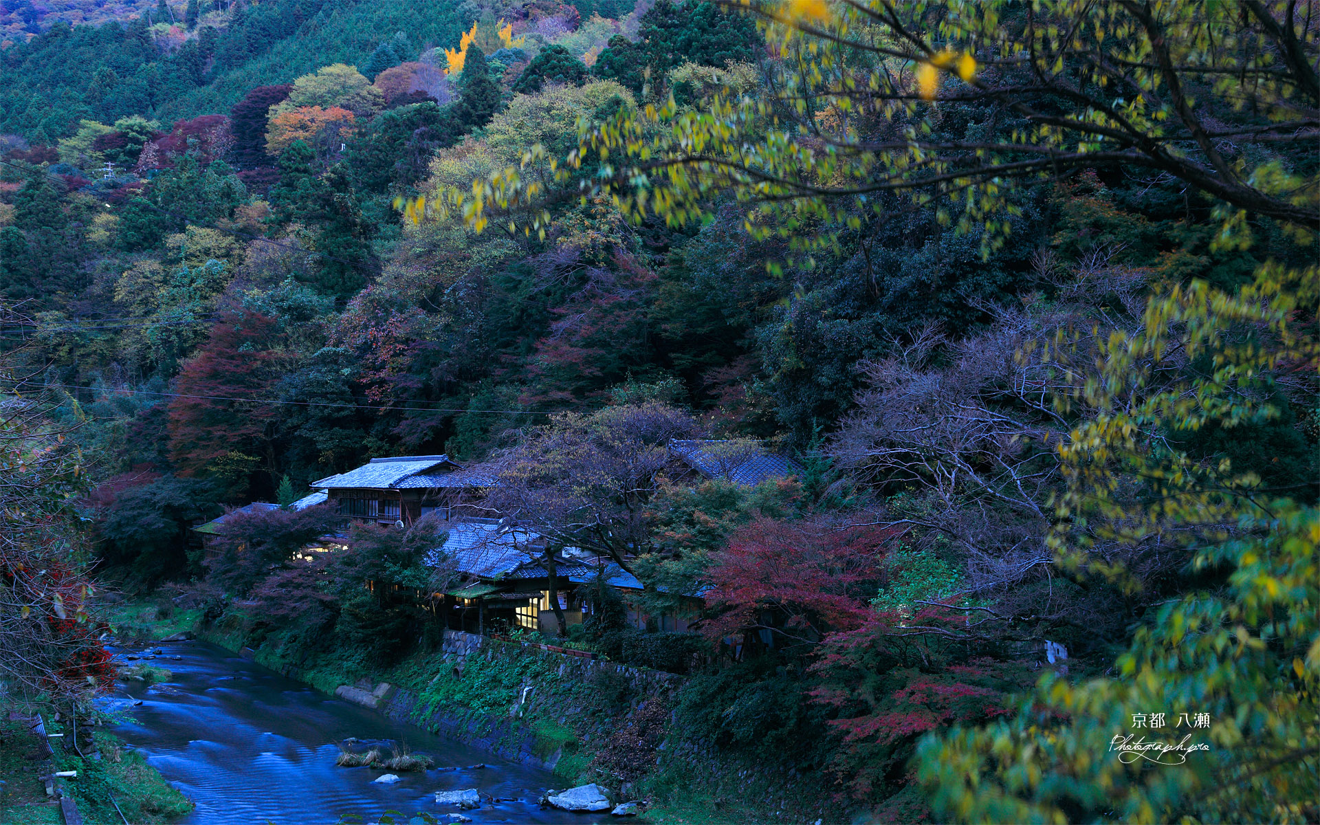 京都八瀬 宵の平八茶屋