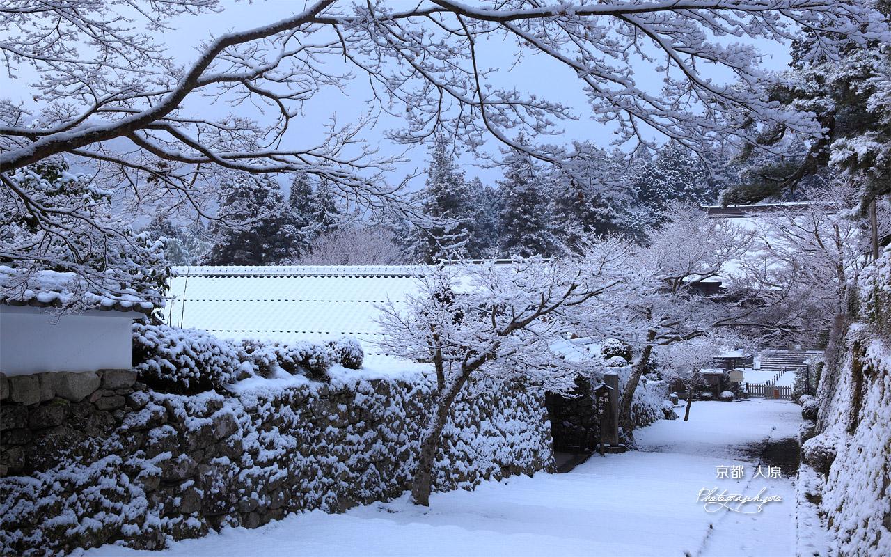 大原 雪景色の実光院と勝林院 壁紙