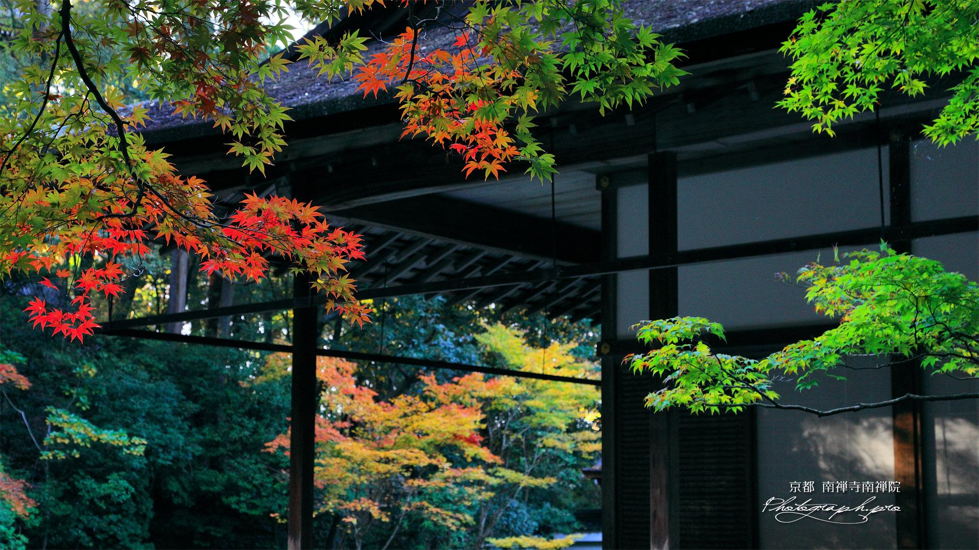 南禅寺南禅院 初紅葉と方丈