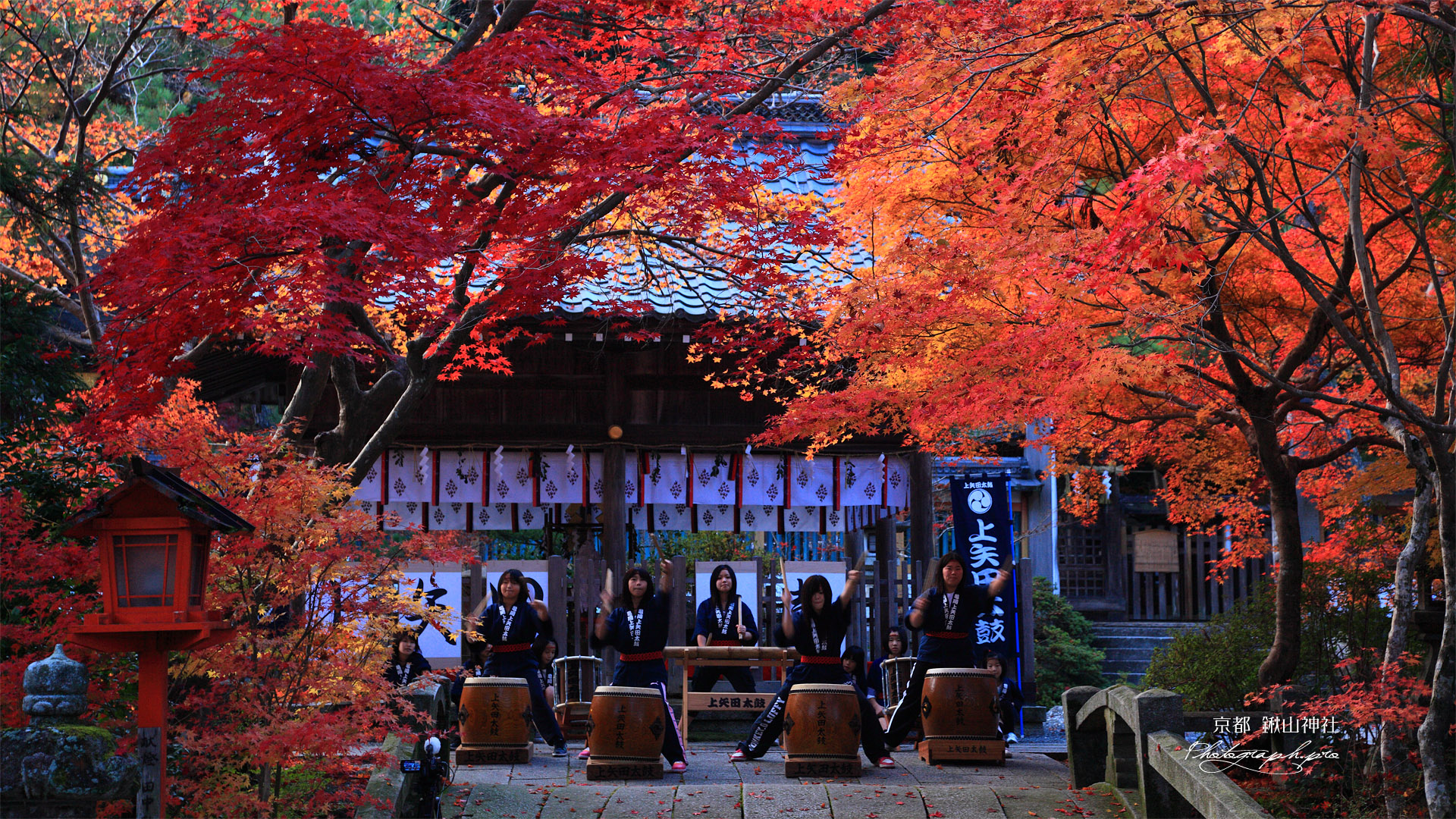 鍬山神社 紅葉と奉納太鼓