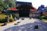 京都光明寺 信楽庭