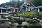 松尾大社 紅葉の松風苑曲水の庭