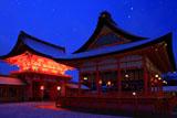 伏見稲荷大社 淡雪の外拝殿と楼門