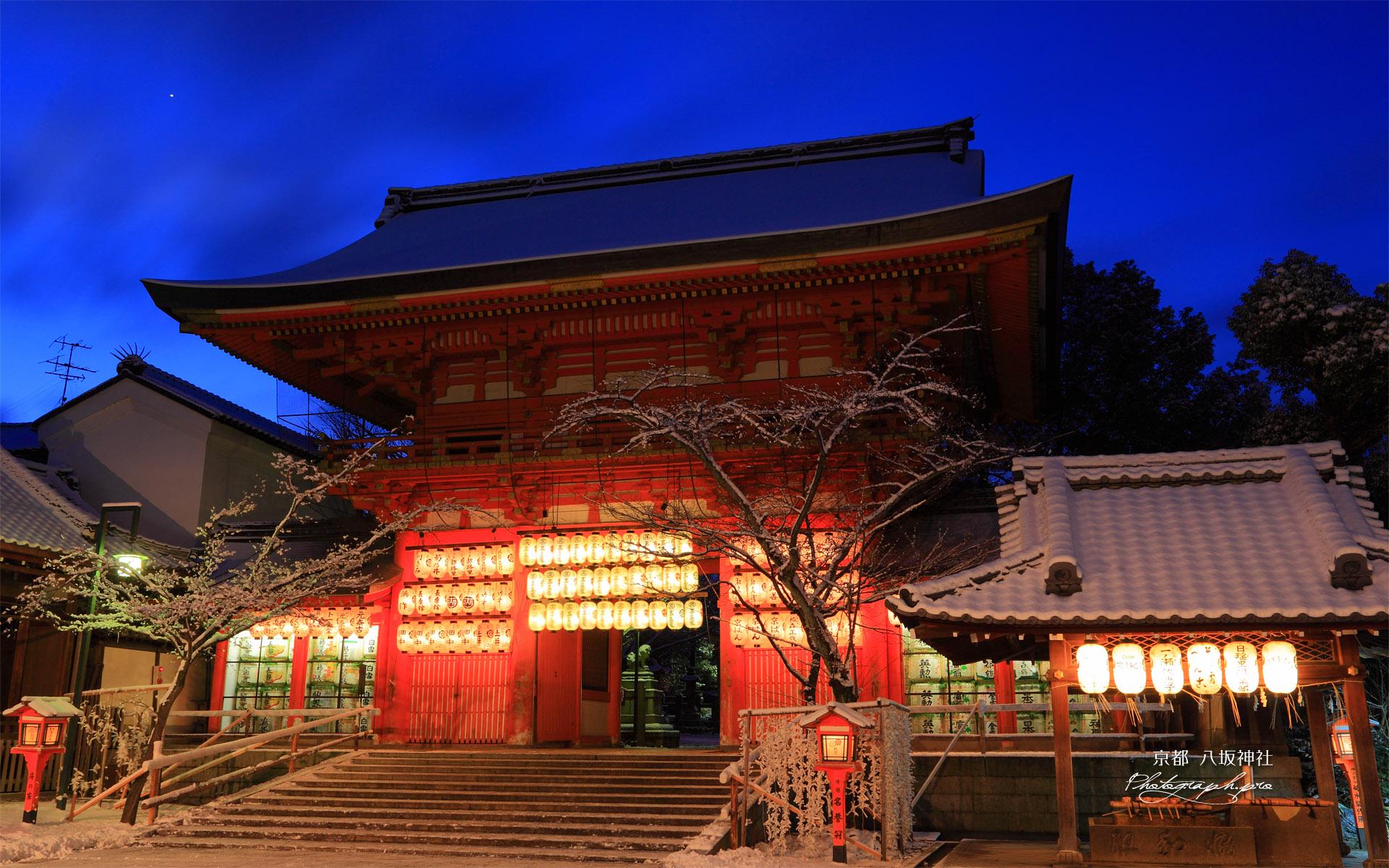 八坂神社 雪化粧の南楼門の ... : プリント 素材 : プリント