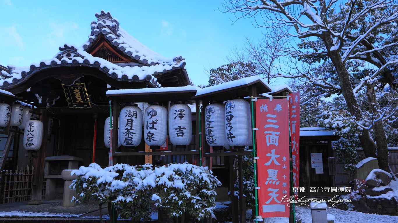 京都圓徳院 雪化粧の三面大黒天 壁紙