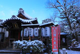 京都圓徳院 雪化粧の三面大黒天