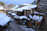 雪景色の二寧坂