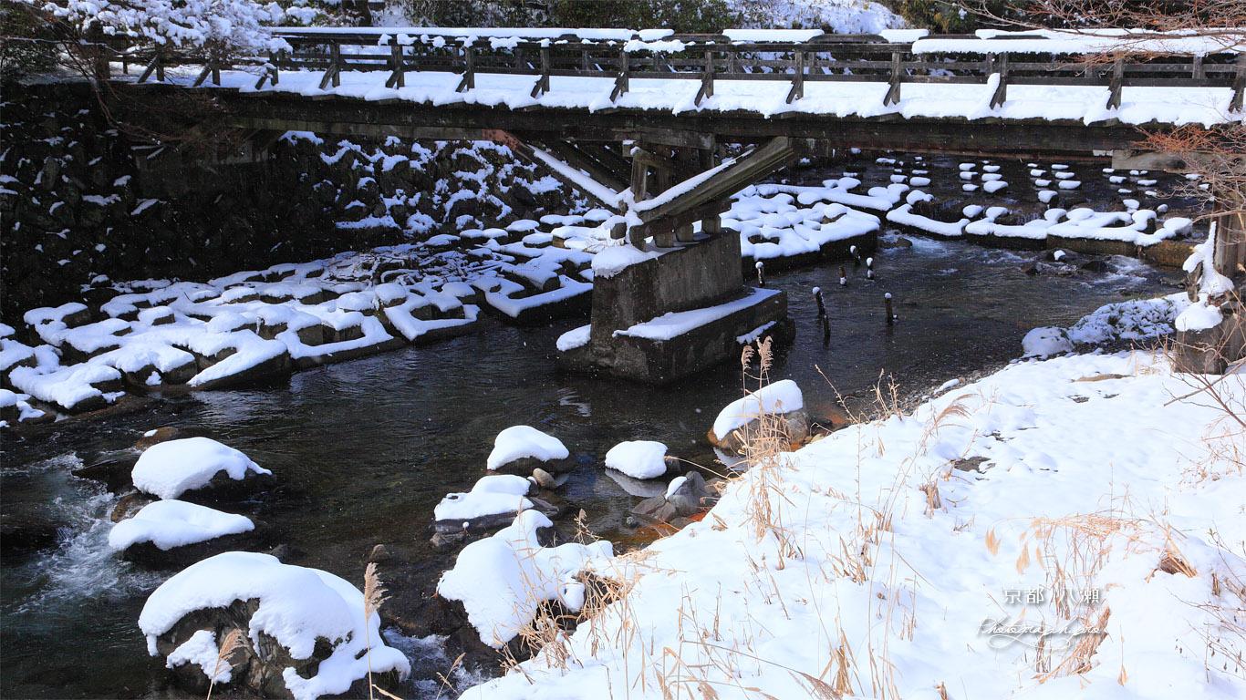 京都八瀬 八瀬川の雪饅頭 壁紙