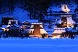美山かやぶきの里 雪灯廊2011