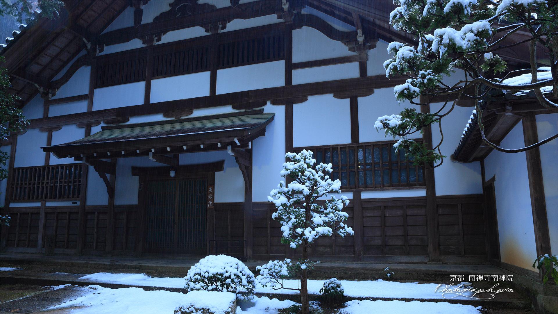 南禅寺南禅院 雪の庫裏