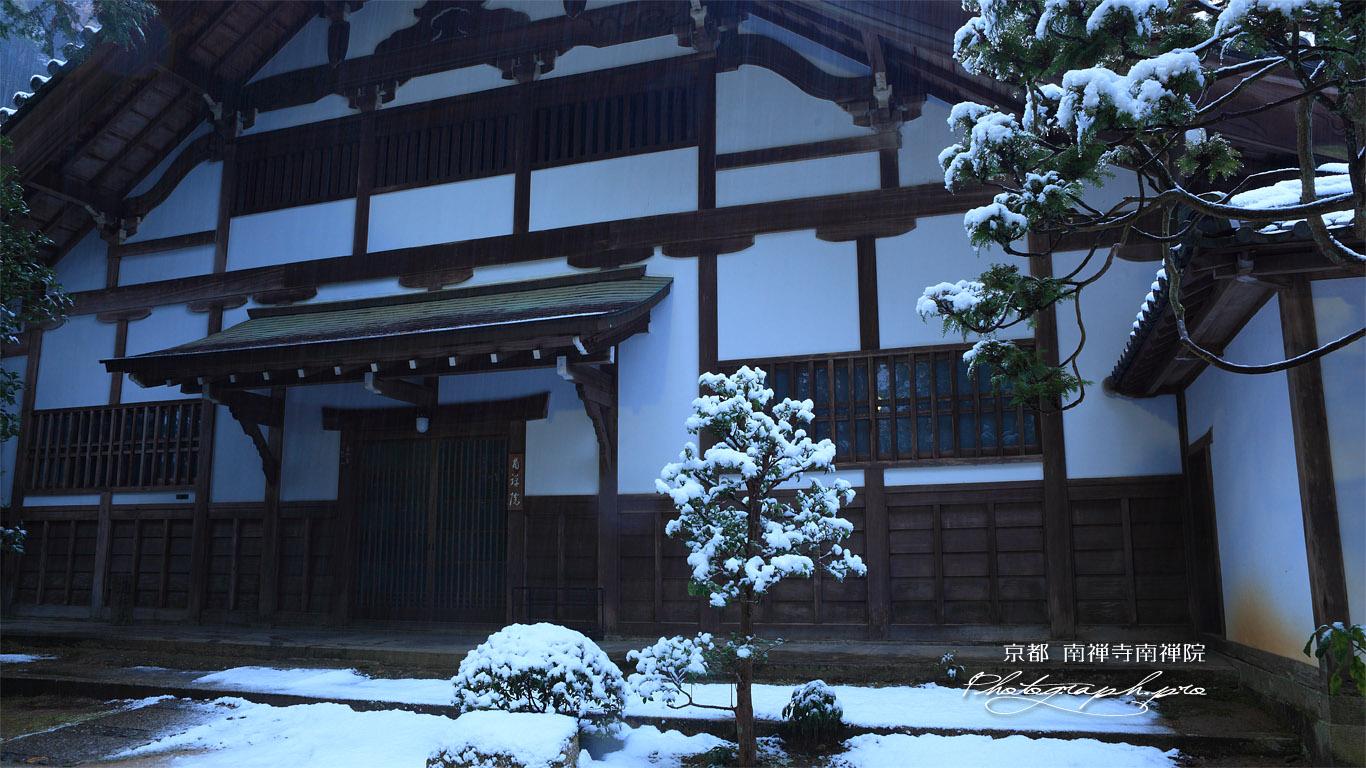 南禅寺南禅院 雪の庫裏 壁紙