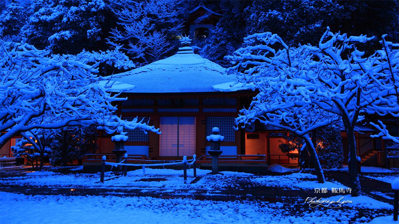 雪化粧の光明心殿 の壁紙 1366x768