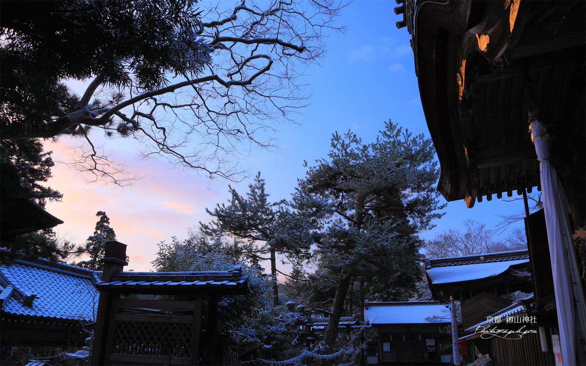 鍬山神社 朝焼け