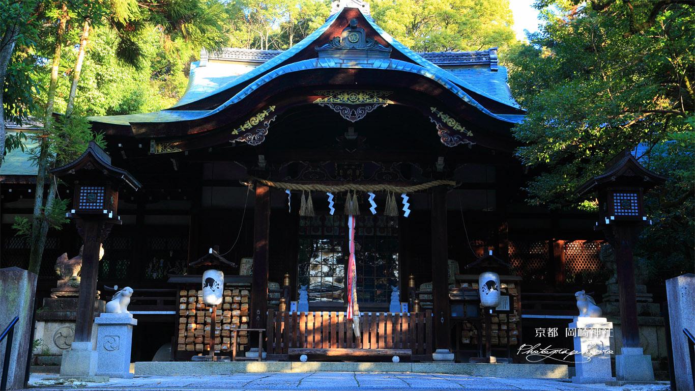 岡崎神社 拝殿 壁紙