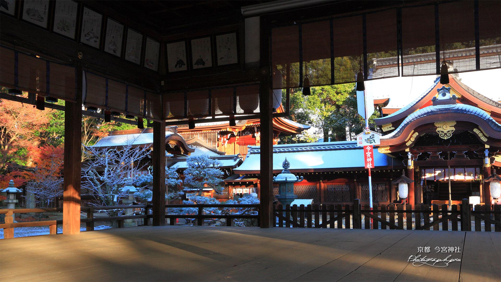 今宮神社 拝殿越しの淡雪の本殿