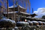 善峯寺 雪化粧の経堂と多宝塔