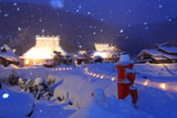 美山かやぶきの里 粉雪降る雪灯廊