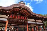 藤森神社 節分祭の割拝殿