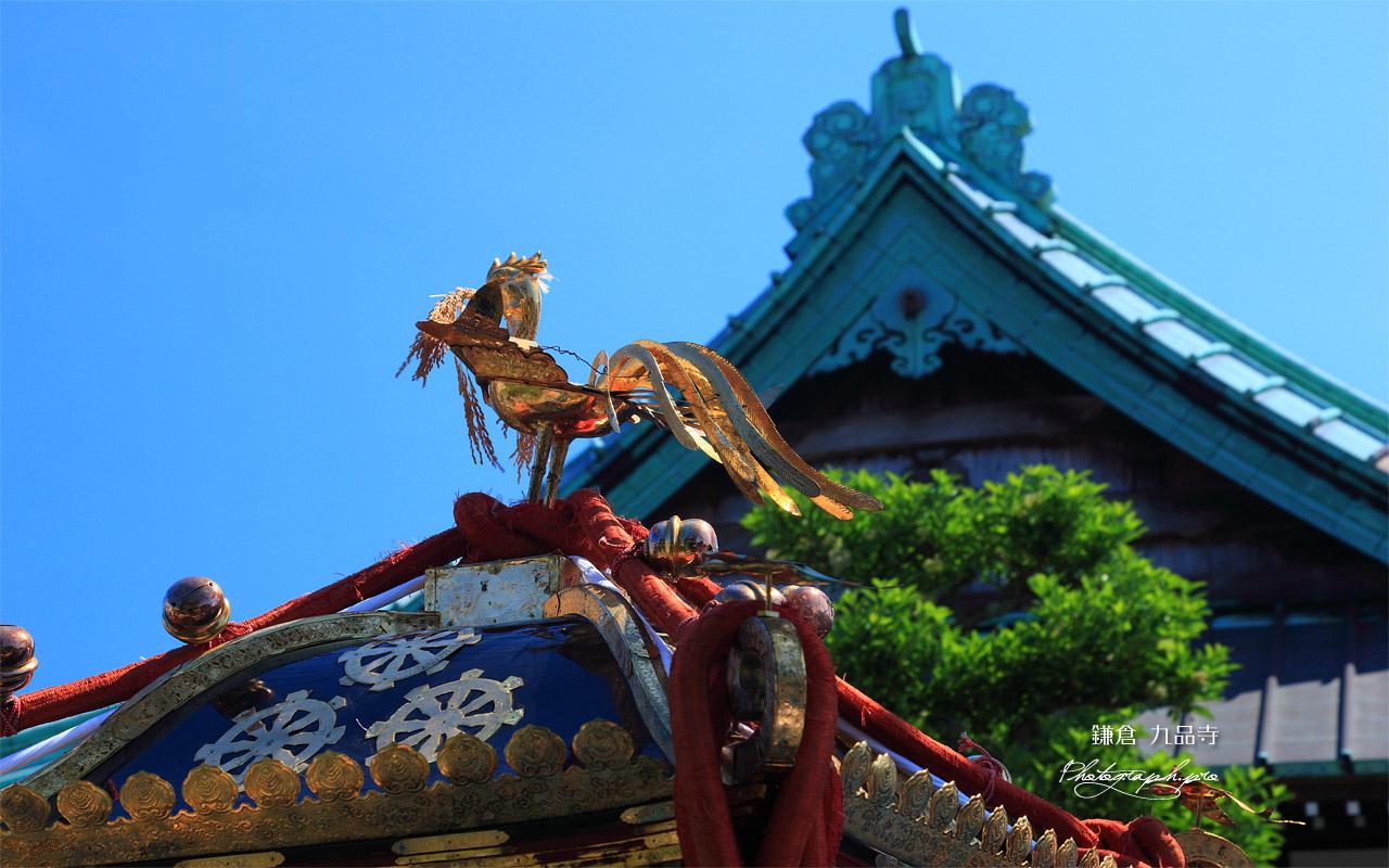 鎌倉九品寺 神輿と本堂 壁紙  鎌倉九品寺 神輿と本堂の壁紙はWXGAディスプレイ(1280