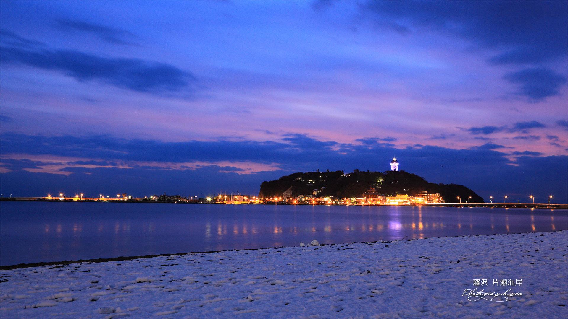 残雪の東浜と宵闇の江の島 の壁紙 19x1080