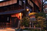 寺田屋 宵の旅籠