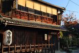 寺田屋 旅籠と桜紅葉