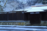 雪降る川喜多映画記念館