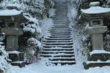 北条義時法華堂跡の深雪参道