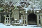 雪降る大江広元墓