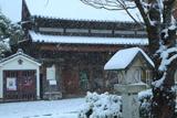 雪降る三河屋酒店