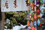 鎌倉 去来庵の吊るし雛飾り