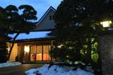 残雪のかいひん荘鎌倉