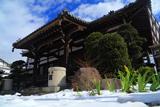 本興寺 残雪と本堂