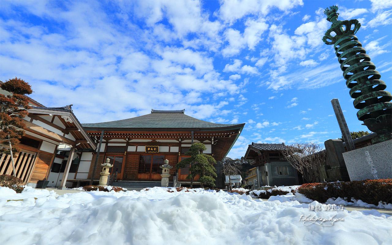 鎌倉 残雪の妙長寺 壁紙