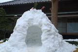 大宝寺 鎌倉のかまくら