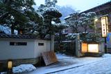 江の島 雪降る恵比壽屋